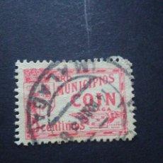 Sellos: GUERRA CIVIL. PRO MUNICIPIOS. COIN. MÁLAGA.. Lote 122908278