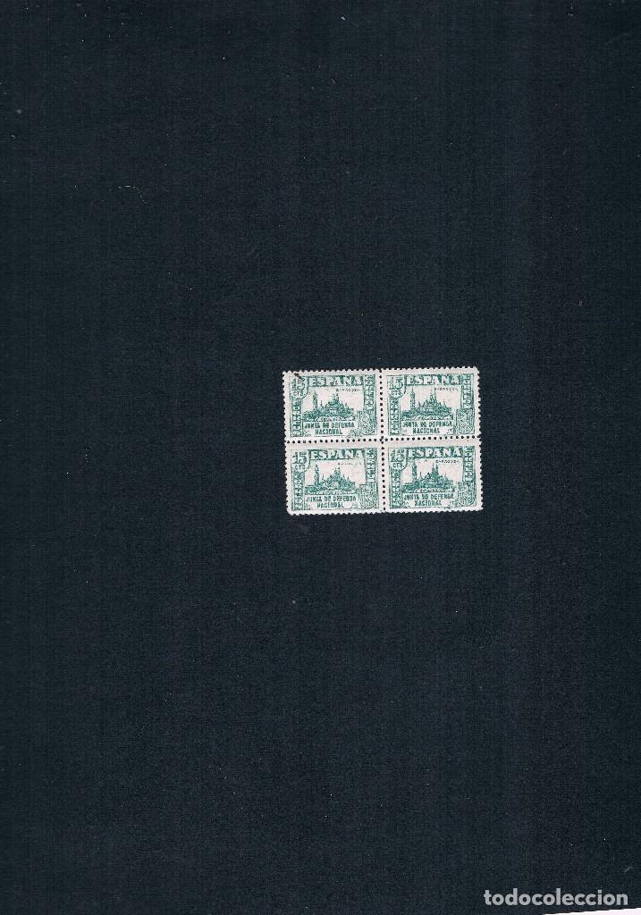 Sellos: COLECCION DE SELLOS JUNTA DE DEFENSA NACIONAL EN BLOQUE DE CUATRO 1936/37 Nº 802 AL 813 - Foto 5 - 122992043