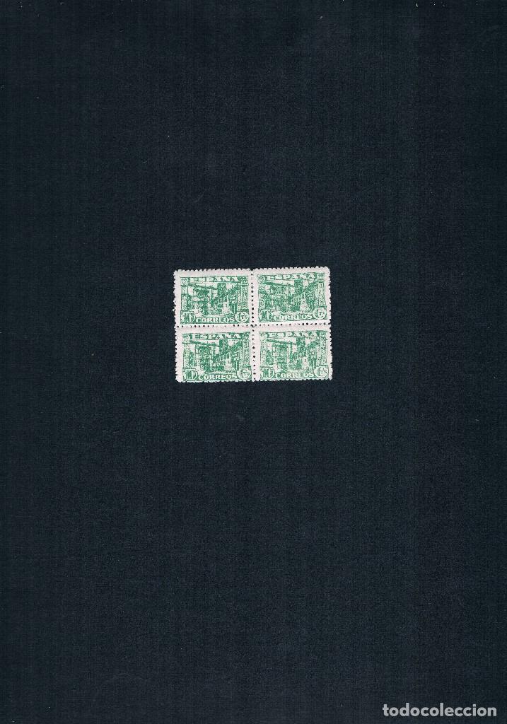 Sellos: COLECCION DE SELLOS JUNTA DE DEFENSA NACIONAL EN BLOQUE DE CUATRO 1936/37 Nº 802 AL 813 - Foto 6 - 122992043