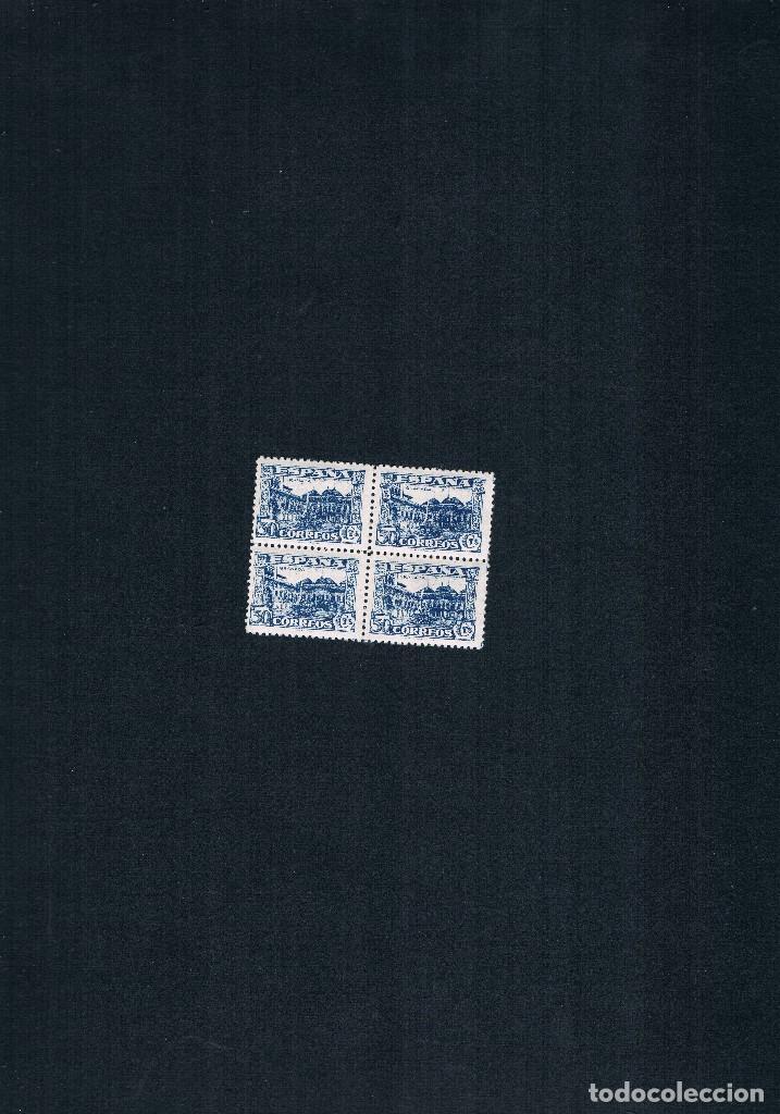 Sellos: COLECCION DE SELLOS JUNTA DE DEFENSA NACIONAL EN BLOQUE DE CUATRO 1936/37 Nº 802 AL 813 - Foto 9 - 122992043