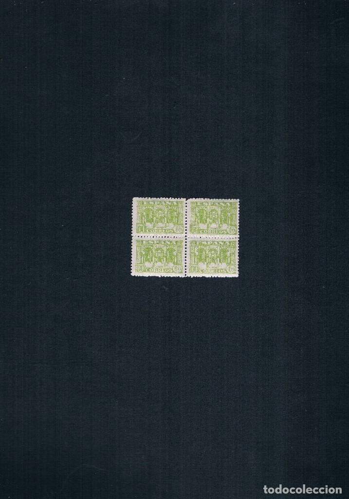 Sellos: COLECCION DE SELLOS JUNTA DE DEFENSA NACIONAL EN BLOQUE DE CUATRO 1936/37 Nº 802 AL 813 - Foto 10 - 122992043