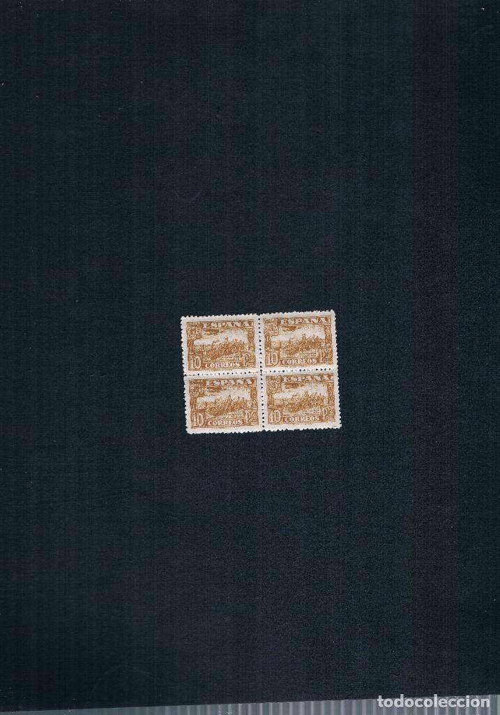 Sellos: COLECCION DE SELLOS JUNTA DE DEFENSA NACIONAL EN BLOQUE DE CUATRO 1936/37 Nº 802 AL 813 - Foto 13 - 122992043