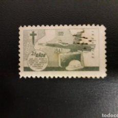 Sellos: ESPAÑA. VIÑETA JESUITAS EN LA INDIA. 25 AÑOS 1922-1947. BOMBAY. Lote 123005735