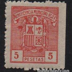 Sellos: VEJER- CADIZ- 5 PTAS. BENEFICENCIA MUNICIPAL, N/C. VER ALLEPUZ Nº 1, VER FOTO. Lote 123331643