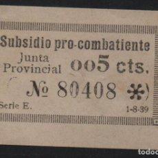 Sellos: SUBSIDIO PRO -COMBATIENTE- 5 CTS, VARIEDAD, 5 GRANDE. VER FOTO. Lote 123333999
