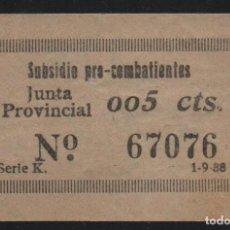 Sellos: SUBSIDIO PRO -COMBATIENTE- 5 CTS, VARIEDAD, 5 PEQUEÑO. VER FOTO. Lote 123334103