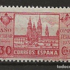 Sellos: R37/ ESPAÑA 1937, EDF. 834, CAT. 26,5 €, AÑO JUBILAR COMPOSTELANO, NUEVO**. Lote 123414342