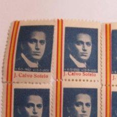 Francobolli: 20 SELLOS DE CALVO SOTELO - EN PERFECTO ESTADO 1936. Lote 123511211