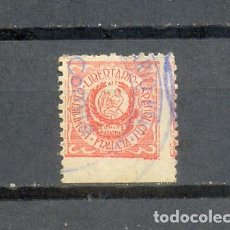 Sellos: 1941.MOVIMIENTO LIBERTARIO ESPAÑOL CNT FRANCIA.RARA VIÑETA ANARQUISTA EMITIDA EN FRANCIA.AFINET 871A. Lote 124072567