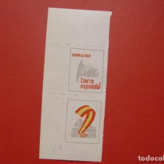 Sellos: DOBLE VIÑETA: GIBRALTAR, TIERRA ESPAÑOLA (1969) SIN USAR ¡ORIGINAL!. Lote 124139607