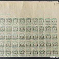 Sellos: VIVA ESPAÑA 1936 , EMISION PATRIOTICA , HOJA CON 50 SELLOS NUEVOS 1 CENTIMO - GUERRA CIVIL . R-9649. Lote 124191507
