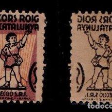 Sellos: L25-27 SOCORS ROIG DE CATALUNYA (SECCIÓN SRI) AÑO 1937 VALOR 5C GG 1591A VIÑETA CALCADA AL DORSO. Lote 124211567
