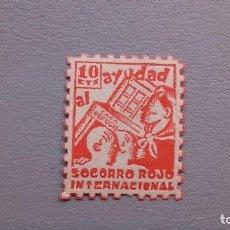 Sellos: ESPAÑA - 1937 - GUERRA CIVIL - VIÑETA - AYUDAD AL SOCORRO ROJO INTERNACIONAL - 10C - MH* - NUEVA.. Lote 124557531