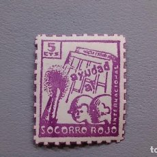Sellos: ESPAÑA - 1937 - GUERRA CIVIL - VIÑETA - AYUDAD AL SOCORRO ROJO - 5C - MH* - NUEVA -GG 1554.. Lote 124557767
