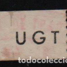 Sellos: VIÑETA, U.G.T. SELLO, VER FOTO. Lote 124601191
