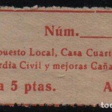 Sellos: CASA CUARTEL, GUARDIA CIVIL. 5 PTAS, IMPUESTO LOCAL,CASA CUARTEL,Y MEJORAS CAÑADA, VER FOTO. Lote 124601447