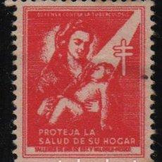 Sellos: VIÑETA, PROTEJA LA SALUD DE SU HOGAR, VER FOTO. Lote 124601907