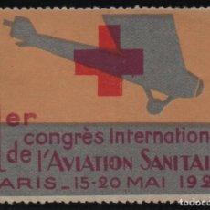 Sellos: AVIACION SANITARIO, 1ER. CONGRESO INTERNACIONAL, PARIS 15-20 MAYO 1929, VER FOTO. Lote 124602363