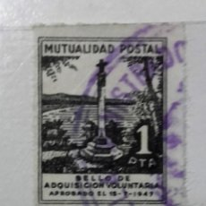 Sellos: SELLO (USO VOLUNTARIO) MUTUALIDAD POSTAL 1 PTS. Lote 124645007
