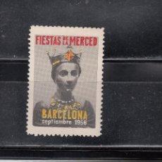 Sellos: FIESTAS DE LA MERCED. BARCELONA. Lote 125090831
