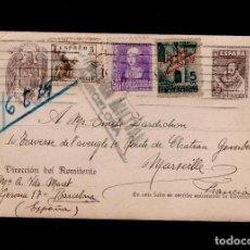 Sellos: S0001 GUERRA CIVIL CERVANTES ENTERO POSTAL CIRCULADO EL 26 DE MAYO DE 1939 DE BARCELONA A MARSEILLE. Lote 125126667