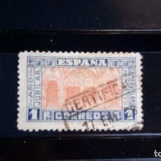 Sellos: EDIFIL 835 USADO. ESPAÑA 1937. Lote 125186863