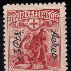 Sellos: ESPAÑA, 1938 EDIFIL Nº 768 / * / , . Lote 125237019