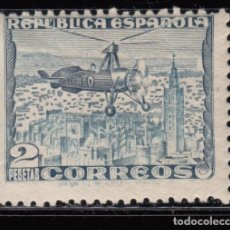 Sellos: ESPAÑA, 1938 EDIFIL Nº 769 / * / , . Lote 125238399