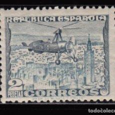 Sellos: ESPAÑA, 1938 EDIFIL Nº 769 / * / ,. Lote 125240023
