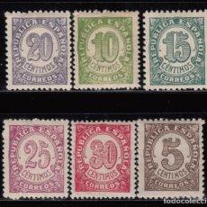 Sellos: ESPAÑA, 1938 EDIFIL Nº 745 / 750 / * / ,. Lote 125240095