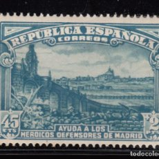 Sellos: ESPAÑA, 1938 EDIFIL Nº 757 / ** / ,. Lote 125240207