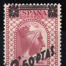 Sellos: ESPAÑA, 1938 EDIFIL Nº 791 / * / ,. Lote 125240271