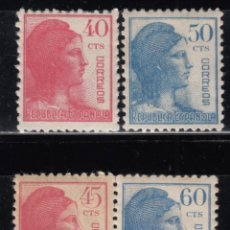 Sellos: ESPAÑA, 1938 EDIFIL Nº 751 / 754 / * / ,. Lote 125240371