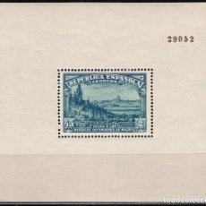 Sellos: ESPAÑA, 1938 EDIFIL Nº 758 / ** / ,. Lote 125240515