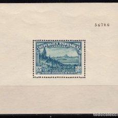 Sellos: ESPAÑA, 1938 EDIFIL Nº 758 / ** / ,. Lote 125240711