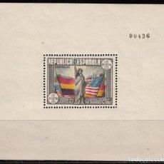 Sellos: ESPAÑA, 1938 EDIFIL Nº 764 / ** / ,. Lote 125241035