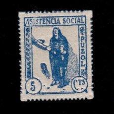 Sellos: CL4-8-70 GUERRA CIVIL PUZOL (VALENCIA) ASSITENCIA SOCIAL 5 CTS AZUL FESOFI Nº 1B - D. 14,75 X 15,5. Lote 125335087