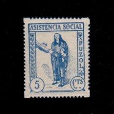 Sellos: CL4-8-70 GUERRA CIVIL PUZOL (VALENCIA) ASSITENCIA SOCIAL 5 CTS AZUL FESOFI Nº 2A - D. 15.50 X 15 . Lote 125335223