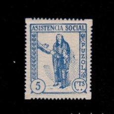 Sellos: CL4-8-70 GUERRA CIVIL PUZOL (VALENCIA) ASSITENCIA SOCIAL 5 CTS AZUL FESOFI Nº 2B - D. 14.75 X 15.. Lote 125335283