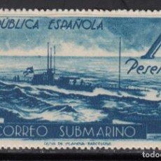 Sellos: ESPAÑA, 1938 EDIFIL Nº 775 / * / , CORREO SUBMARINO, . Lote 125448835
