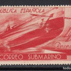 Sellos: ESPAÑA, 1938 EDIFIL Nº 777 / * / , CORREO SUBMARINO, . Lote 125448879