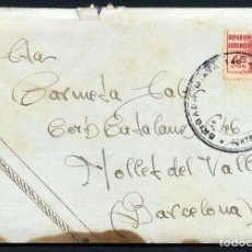 Stamps - GUERRA CIVIL, CARTA, 30 DIVISIÓN, 146 BRIGADA MIXTA, 1938 - 125620743