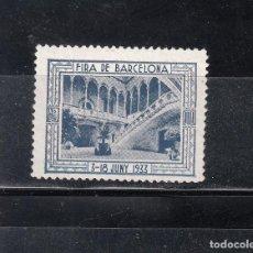 Sellos: FIRA DE BARCELONA. 3-15 JUNY 1933. Lote 125990995