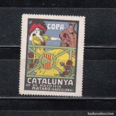 Sellos: MATARO. COPA DE CATALUNYA. Lote 125991151