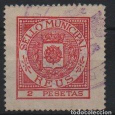 Sellos: REUS, 2 PTAS, SELLO MUNICIPAL, VER FOTO. Lote 126642499