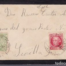 Sellos: F27-31-GUERRA CIVIL -CARTA LUTO VALENCIA DEL VENTOSO BADAJOZ 1936 . LOCAL Y CENSURA . Lote 126772727