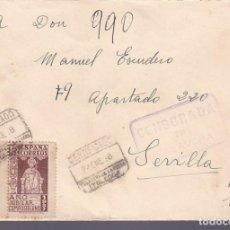 Sellos: F27-39-GUERRA CIVIL -CARTA TALAVERA DE LA REINA -SEVILLA 1938. .33 BATERÍA. CENSURA . Lote 126788127
