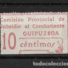 Sellos: GUIPUZCOA - EUSKADI - PAÍS VASCO -EUZKADI - PAYS BASQUE. SUBSIDIO AL COMBATIENTE. Lote 126804011