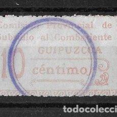 Sellos: GUIPUZCOA - EUSKADI - PAÍS VASCO. SUBSIDIO AL COMBATIENTE.. Lote 126804271