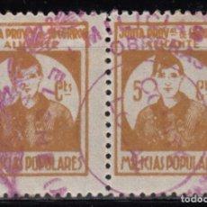 Sellos: ELCHE,1937 MARCA - MILICIAS OBRERAS Y CAMPESINAS ELCHE - . Lote 127495783